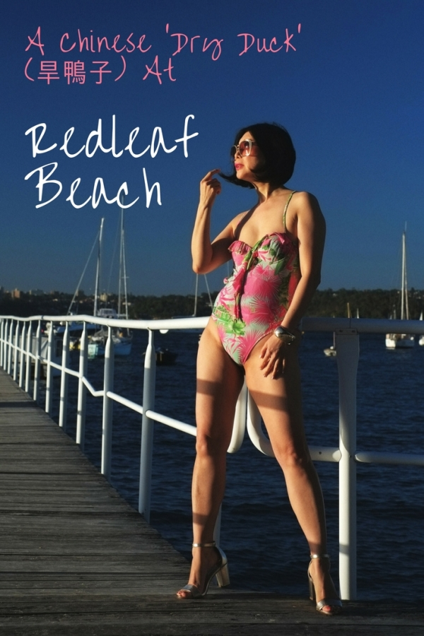 White Caviar Life Versace swimwear photo shoot on location at Redleaf Beach.