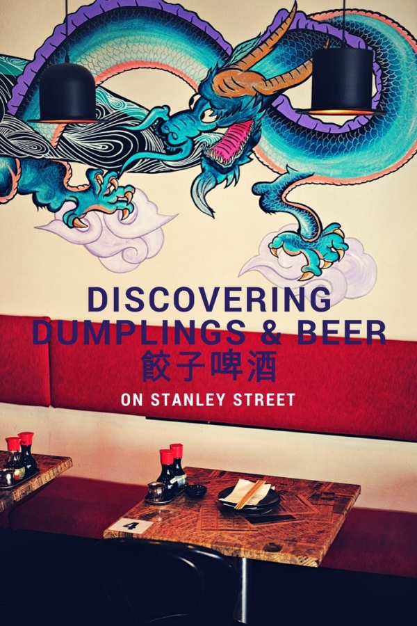 White Caviar Life restaurant review of Dumplings & Beer 餃子啤酒 on Stanley Street, Darlinghurst in Sydney.