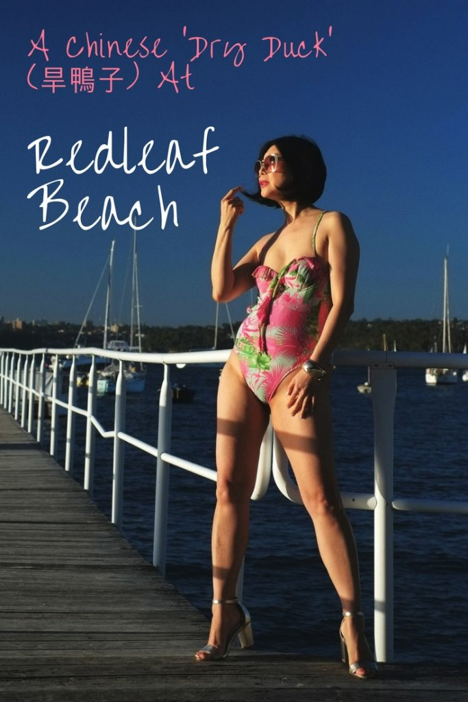White Caviar Life Versace swimsuit photo shoot on location at Redleaf Beach by fashion photographer Kent Johnson.